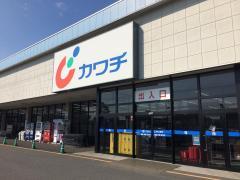 カワチ薬品 伊勢崎西店