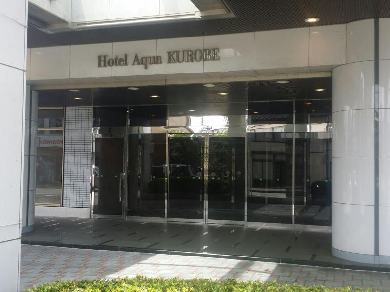 ホテル入口付近
