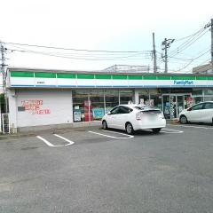 ファミリーマート 秋田町店