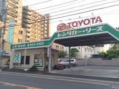 トヨタレンタリース新埼玉大宮・宮原駅前店