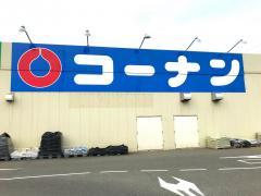 ホームセンターコーナン 堺店