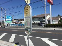 「藤沢中学校」バス停留所