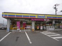 ミニストップ 寒川田端店