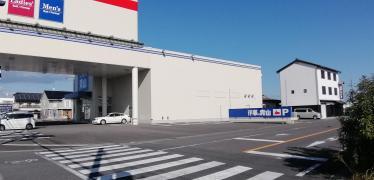 洋服の青山 本巣店