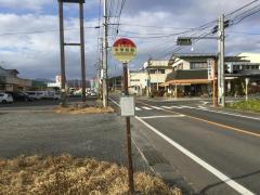 「中学校前(矢祭町)」バス停留所