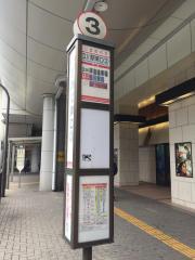 「立川駅南口」バス停留所