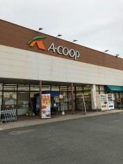 Aコープ あらき店