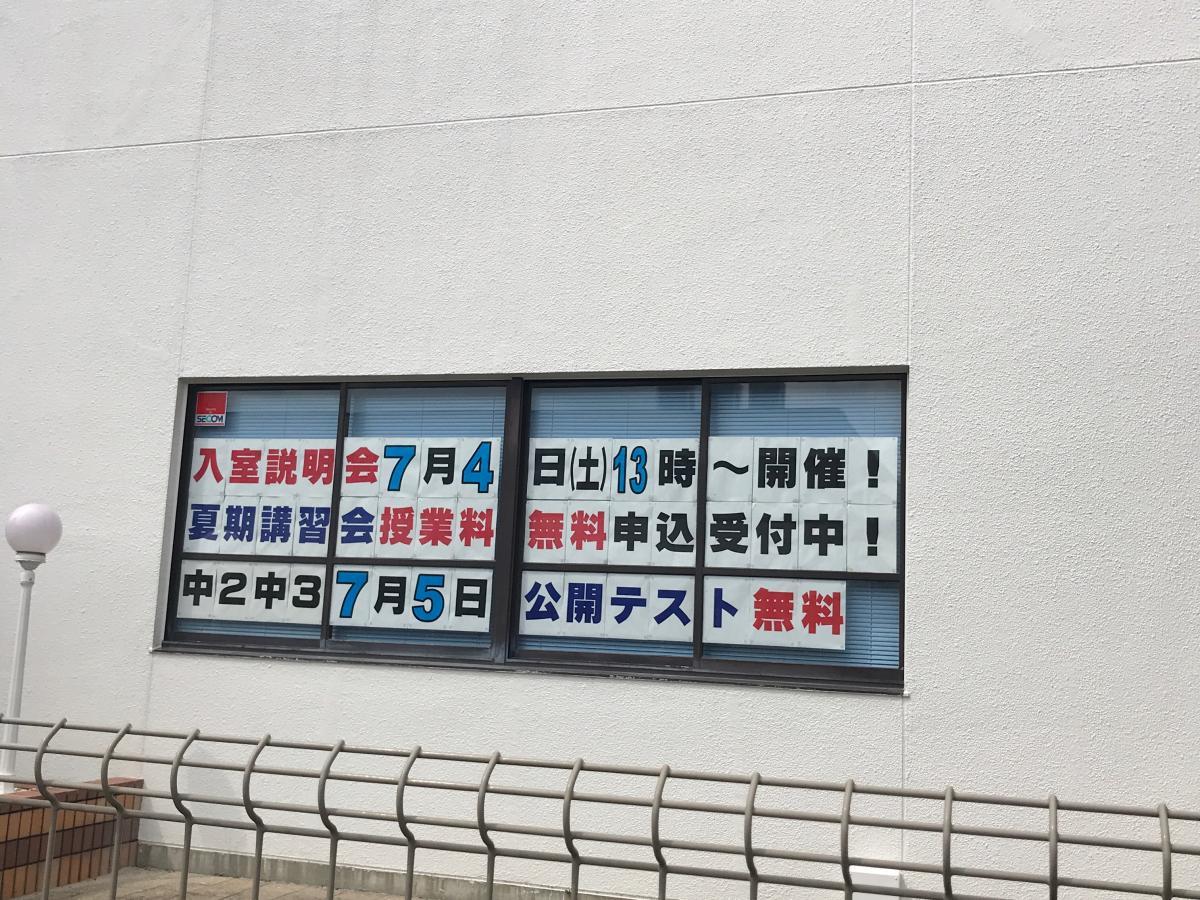 ページ 馬渕 マイ