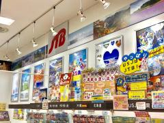 JTBイオンモール福岡店