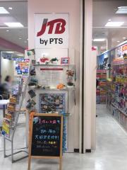 JTB北千住マルイ店