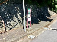 「笹良ケ台入り口」バス停留所