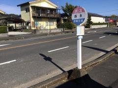 「森永」バス停留所