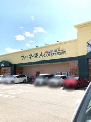 Aコープ 北安田店