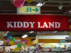 キデイランド米子店