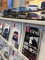 福島日産本宮店