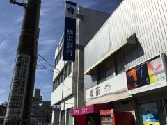 横浜銀行伊勢原支店