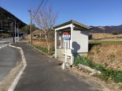 「早日渡」バス停留所