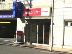 日産レンタカー上本町駅前
