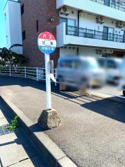 「辻原」バス停留所