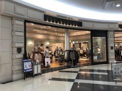 ORBENE イオンモール高松店