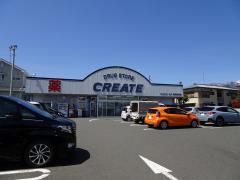 クリエイトエス・ディー 秦野渋沢店