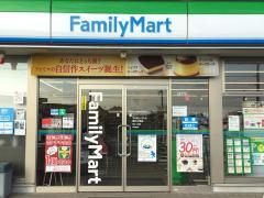 ファミリーマート 境伏木南店