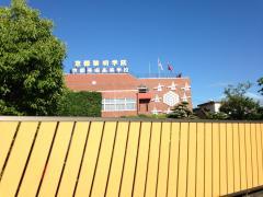 京都芸術高校