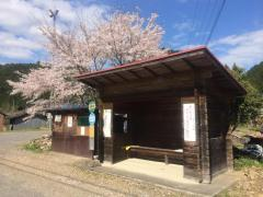 「朝張前」バス停留所