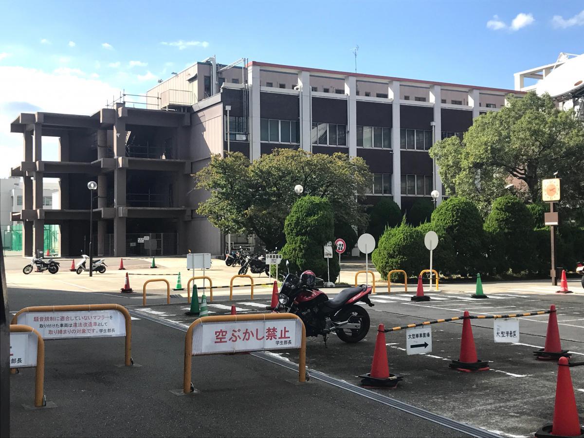 大学 通信 大阪 電気