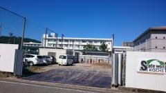 高知工業高校