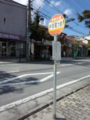 「中部電力前」バス停留所