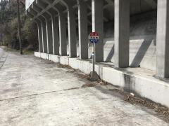 「芝原東」バス停留所