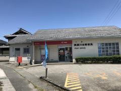 美濃川合郵便局