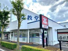 文教堂 東川口店