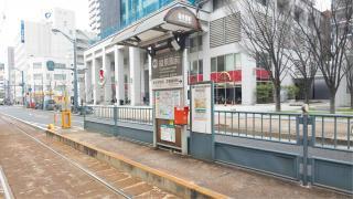 「縮景園前」バス停留所