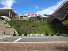 イオン 和歌山店