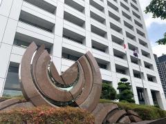 東京消防庁丸の内消防署