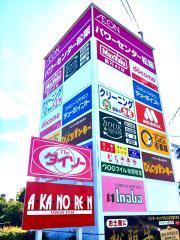 パワーセンター松阪