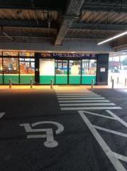 ヤマダ電機 テックランド新居浜店