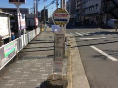 「神奈川土木事務所前」バス停留所