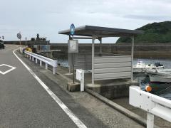 「魚貫」バス停留所