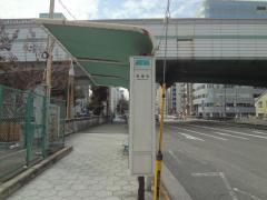 「松屋町」バス停留所
