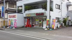 おもしろランドキャンプ須崎店
