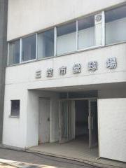 三笠市営球場