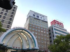 東横イン高松兵庫町