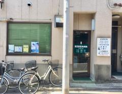 黒田獣医科