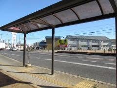 「藤代庁舎前」バス停留所
