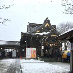 三皇熊野神社 本宮