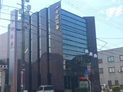 今村証券株式会社 砺波支店