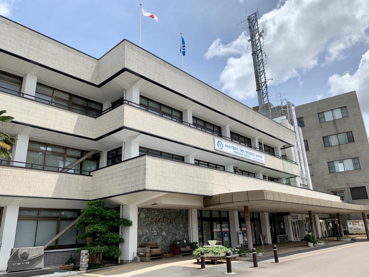 美濃加茂市役所。